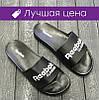 Мужские шлепанцы Reebok Slippers Black (реплика), фото 4