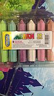 """Мел цветной шестигранный 12 цветов """"Чемоданчик"""" арт.МК-12 асфальтный пластиковая упаковка(100*17*17мм)"""