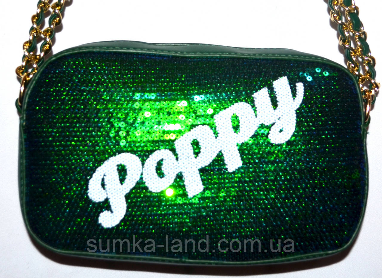 Женский блестящий зеленый клатч на ремешке цепочке 21*12 см