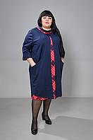 Платье «Уголок», фото 1