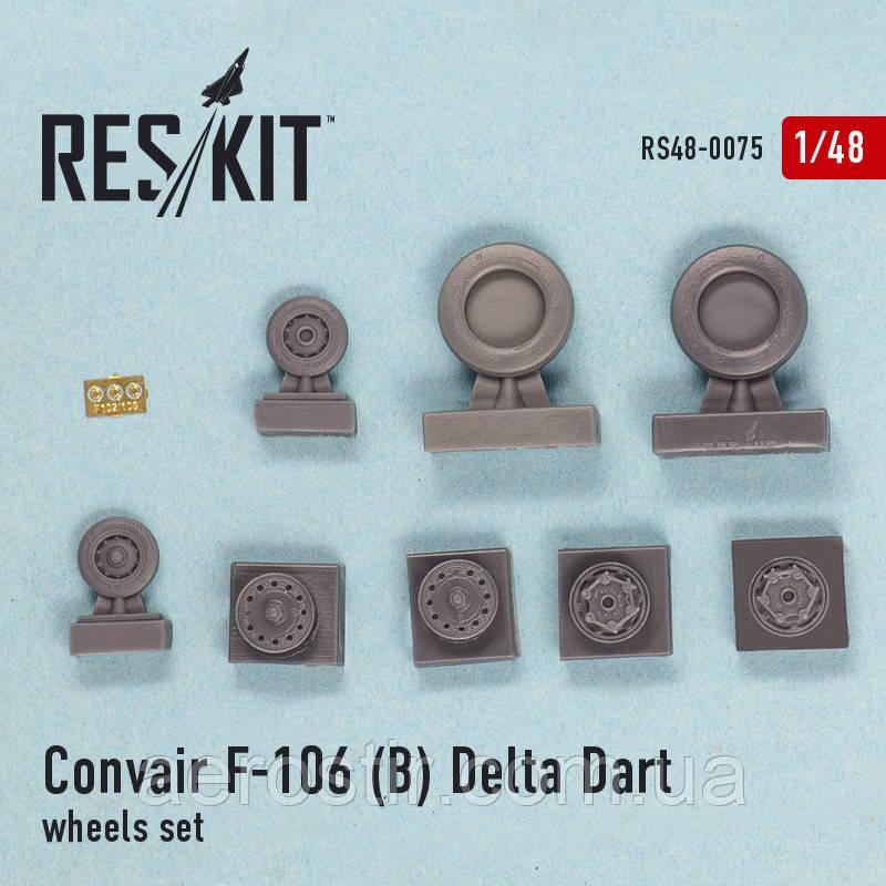 Convair F-106 (B) Delta Dart 1/48 RES/KIT 48-0075