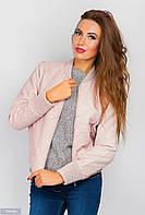 Куртка женская стильная   ТМ10435