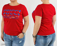 Новые поступление футболок женских в больших размерах