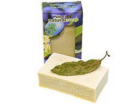 Мыло органическое ручной работы «Лавровый Лист» 135g, фото 1