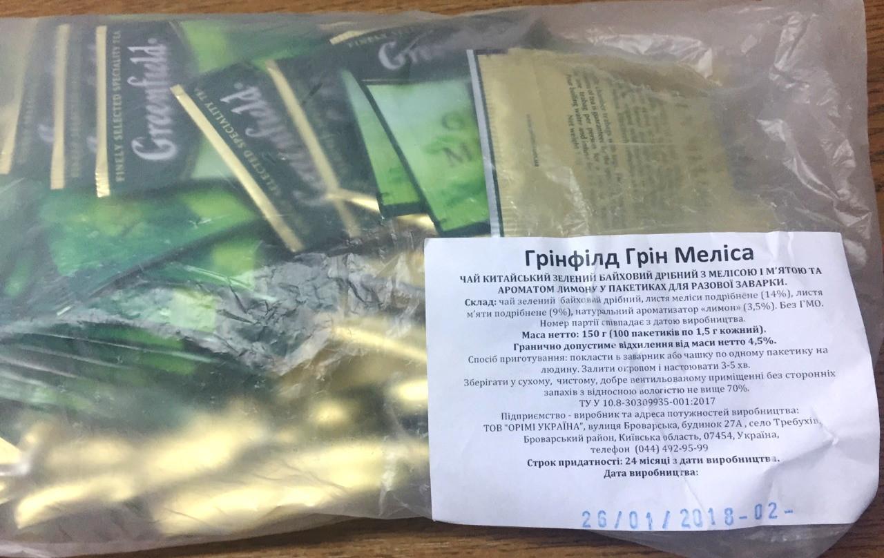 Чай Гринфилд Green Mellissa 100 пакетиков