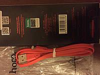 Кабель для Айфон -5 /6 - USB, HOCO X9  Red, 1 метр, 2,4А, фото 1