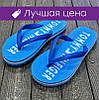 Мужские шлепанцы Tommy Hilfiger Slippers Blue (реплика), фото 3