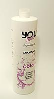 Шампунь для окрашеных волос YOU look