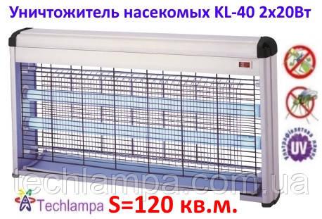 Ловушка для насекомых KL-40 2х20Вт