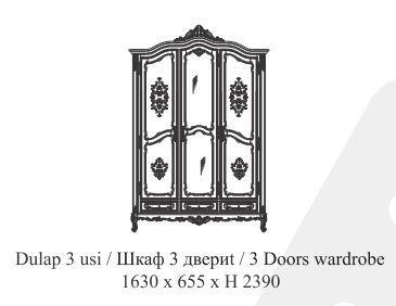 Шкаф 3 дв. Cleopatra Simex