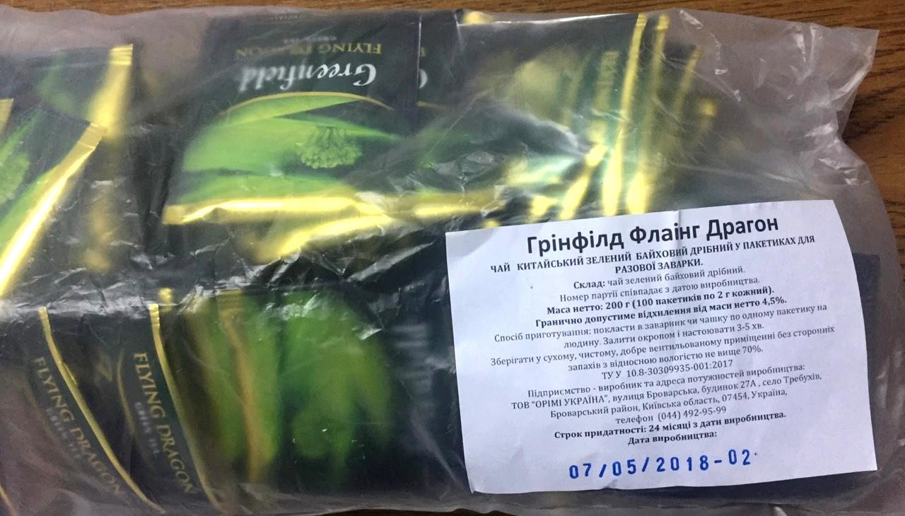 Чай Гринфилд Flying Dragon 100 пакетиков
