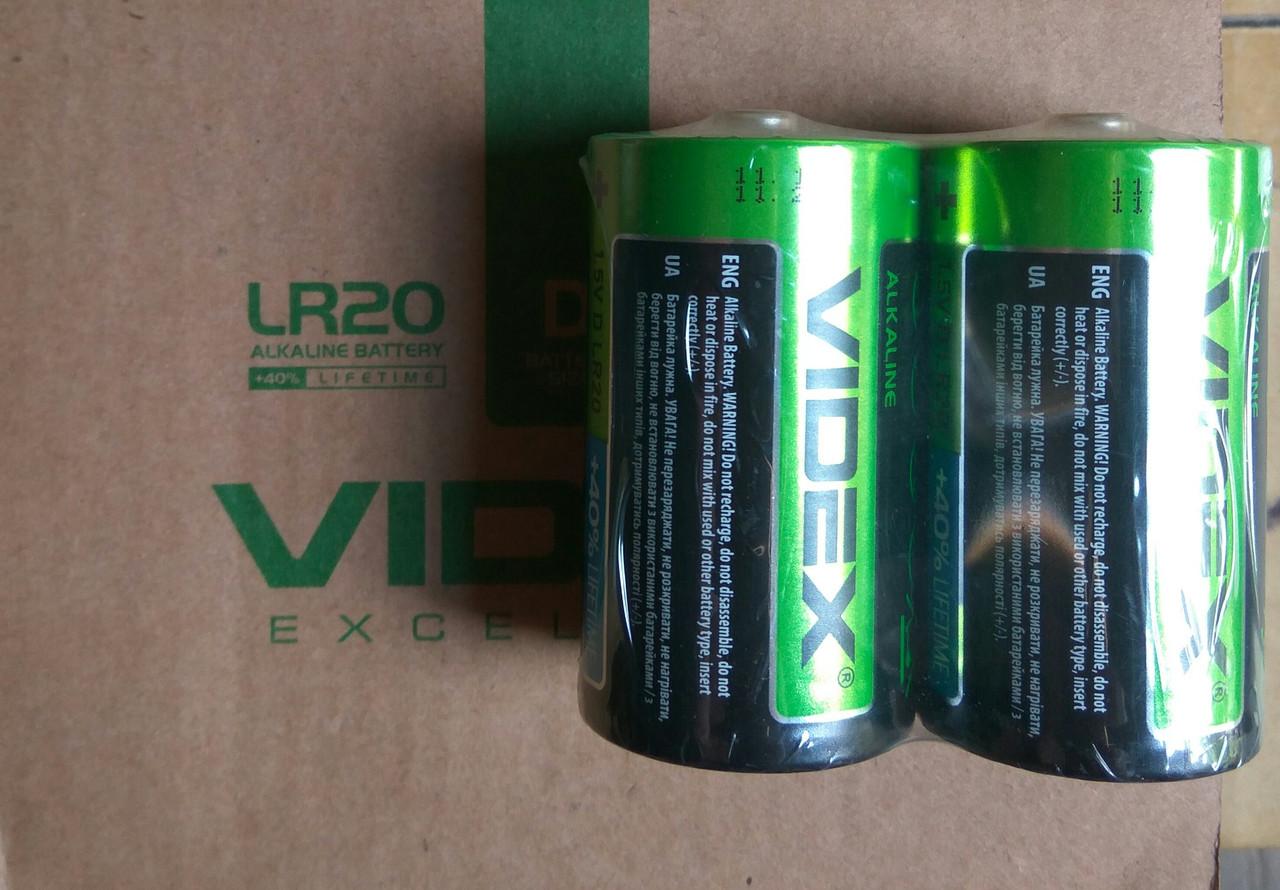 Батарейка щелочная videx  LR2O/D 2pcs SHRINK
