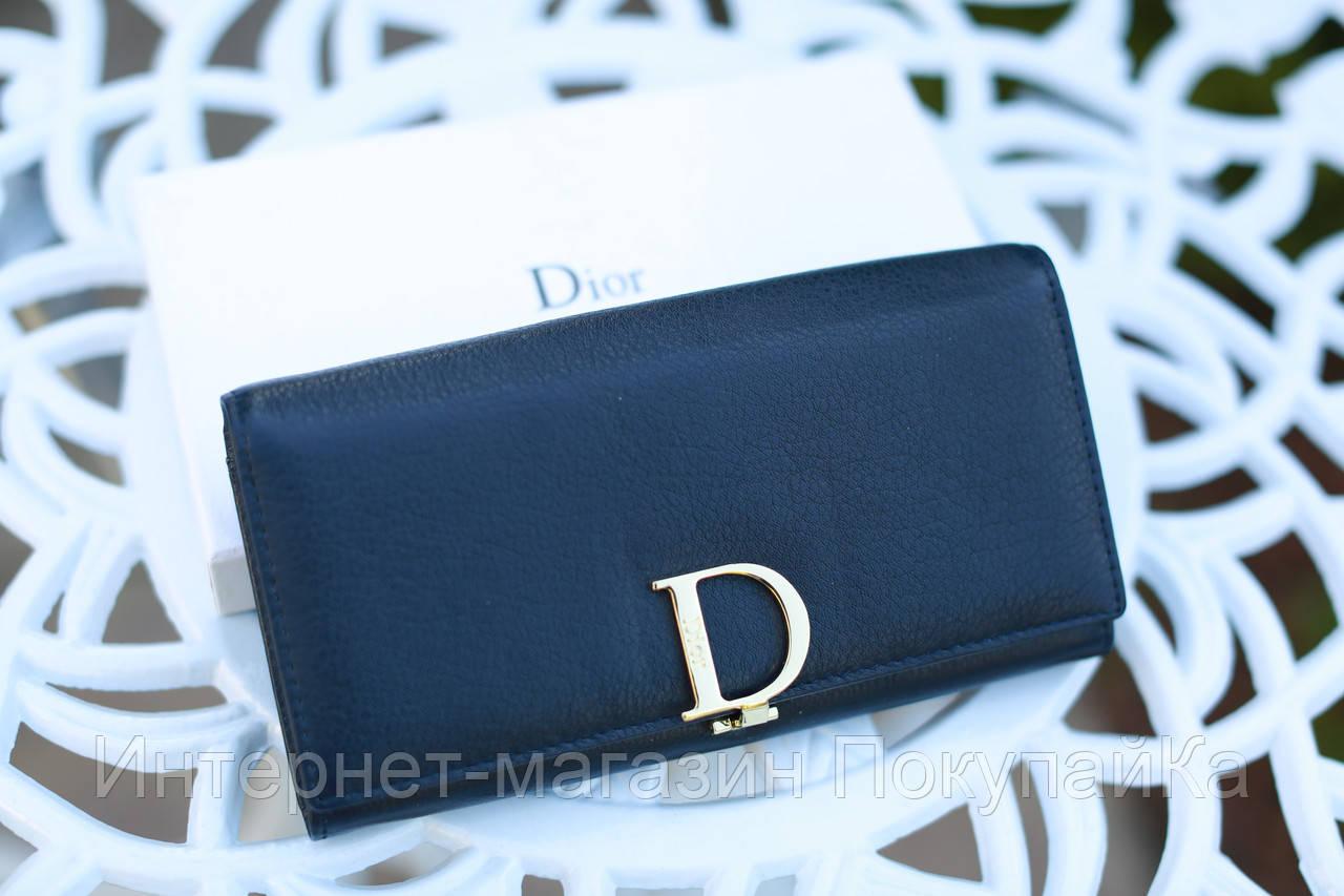 2cd6a6795671 Кошелек в стиле Dior женский брендовый из натуральной кожи синий Арт  Natalie - Интернет-магазин