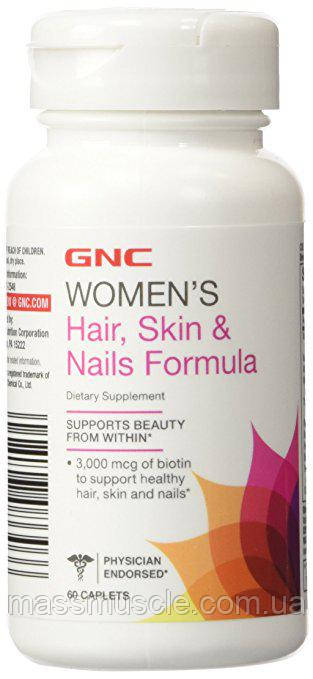Витамины для женщин GNC Womens Hair Skin & Nails Formula 60 caps