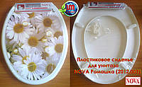 Сиденье для унитаза с рисунком Ромашка NOVA (2012.003), фото 1