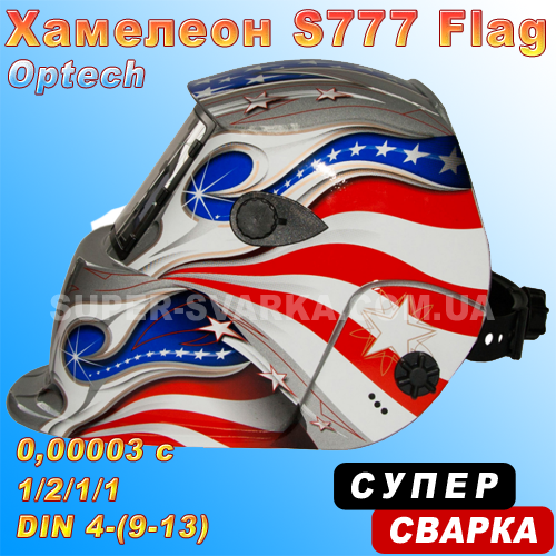 Маска Хамелеон Optech S777 Silver Flag