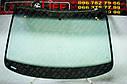 Лобовое стекло VOLKSWAGEN CADDY с датчиком дождя, фото 2