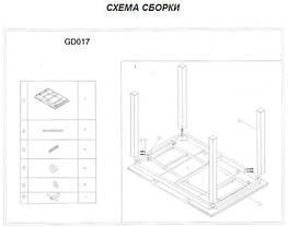 Стол стеклянный раскладной GD-017 белый (Signal ТМ), фото 3