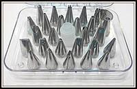 Набор кондитерских насадок (26 шт)