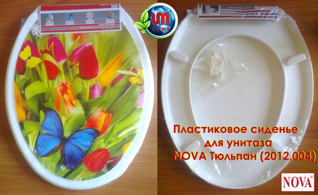 купить сиденье для унитаза с рисунком тюльпан NOVA