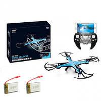 Квадрокоптер дрон cреднего размера  с hd камерой Wi-Fi (в голубом цвете) и дополнительным аккум. в подарок