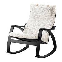 IKEA, POANG, Качающийся стул, blackbrand, Vislanda черный / белый (19181265)(S191.812.65) ПОАНГ, ИКЕА, ІКЕА, АЙКИА