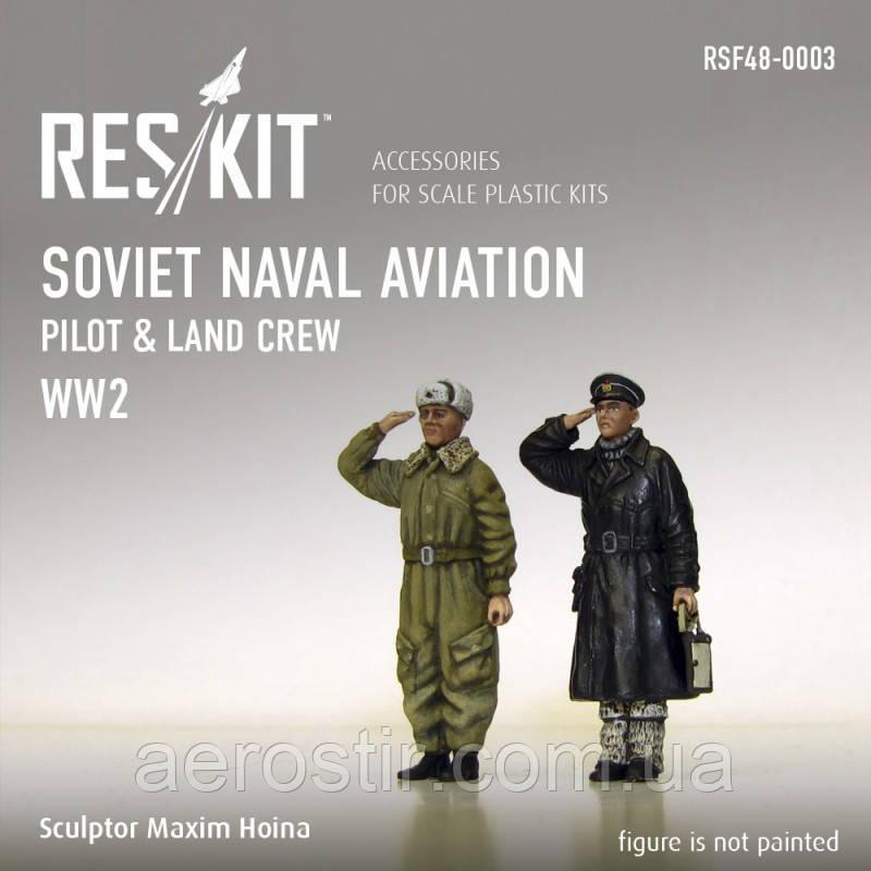 Советская военно-морская авиация - пилот и сухопутный экипаж (WW2) 1/48 RES/KIT RSF 48-0003
