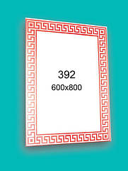 Зеркало для ванной комнаты с LED подсветкой 600*800 Ф392 КРАСНЫЙ