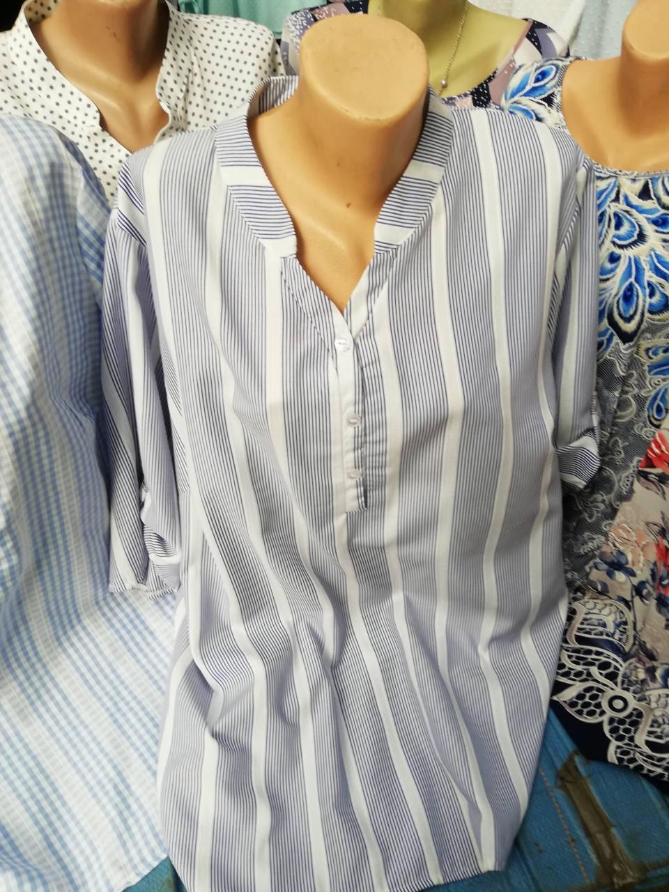 92992114524 Блуза женская в полоску большого размера → купить по низкой цене в ...