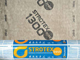 Мембрана Стротекс - Strotex Basic 1300