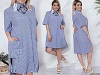 Женское платье рубашка клетка 7082 (48-58)