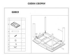 Стол стеклянный раскладной GD-019 темно-бежевый (Signal TM), фото 3
