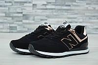 Кроссовки женские в стиле New Balance Нью Баланс 574 код товара DD-61024.  Черные 24b46d26f2569