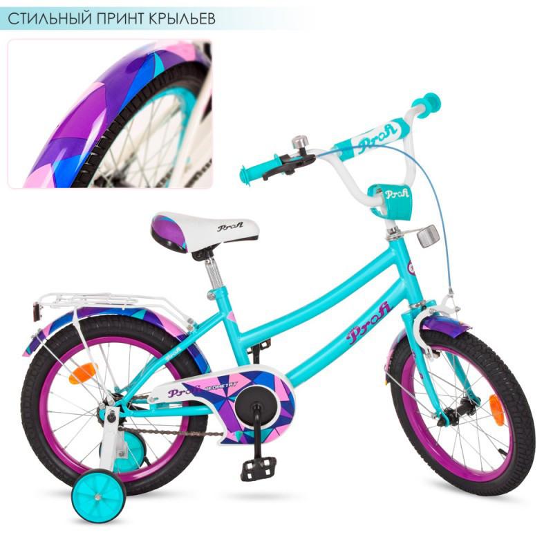 Детский двухколесный велосипед PROFI 16 дюймов Geometry, Y16164