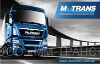 Международные автомобильные грузоперевозки. Автоперевозки грузов по Украине