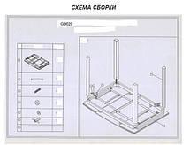 Стол стеклянный раскладной GD-020 черный (Signal TM), фото 3