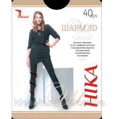 Колготи жіночі Шарм 3D 40 ден. В наявності  Оптом і в роздріб ... 54abfa3aa1667