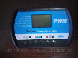 Контроллер заряда аккумуляторной батареи PWM 10А 12В- 24В