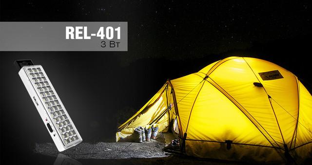 Аварийный светодиодный светильник REL-401 DELUX