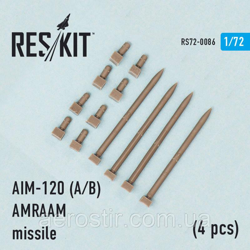 AIM-120 (A/B) AMRAAM missile (4 pcs) (F-15A/C/D/E, F-16A/C, F/A-18A/C) 1/72 RES\KIT 72-0086