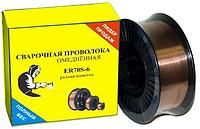 Проволока для сварки ER70S-6  0,8 (1 кг)