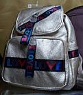 Рюкзак женский 25*30 см золотистый