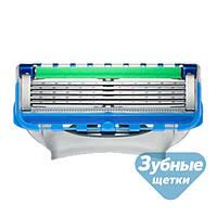 Сменные кассеты (лезвия) Gillette Fusion Proglide Power  4 шт.