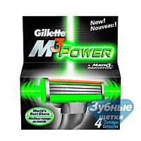 Сменные кассеты (лезвия) Gillette M3 Power 4 шт.