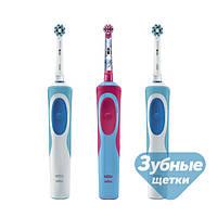 Зубная щетка Oral-B Family Pack 3in1 D12.513 Vtality и Stages Power для девочки