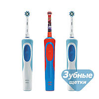 Зубная щетка Oral-B Family Pack 3in1 D12.513 Vtality и Stages Power для мальчика