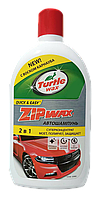 Автошампунь ZIP WAX Turtle Wax, 1литр