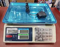 Весы торговые WimpeX WX5003 до 50 кг электронные (счетчик цены, двойное табло)