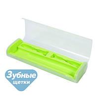 Дорожный футляр для зубной щетки зеленый