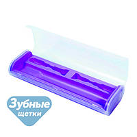 Дорожный футляр для зубной щетки фиолетовый